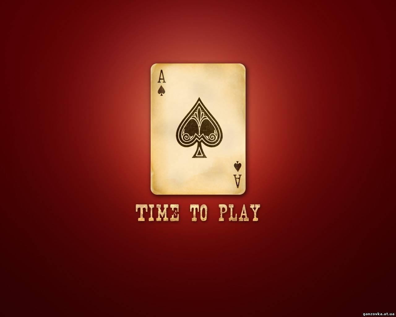 Играть в карты.